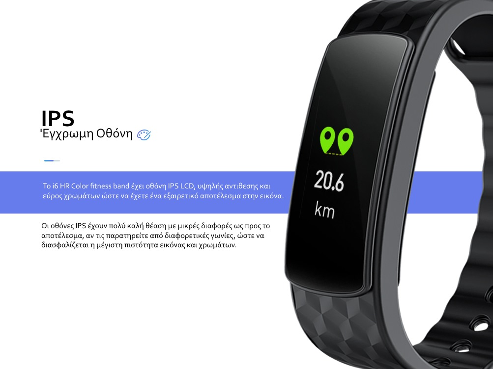 IWOWNFIT i6 HR Color Smart Fitness Band